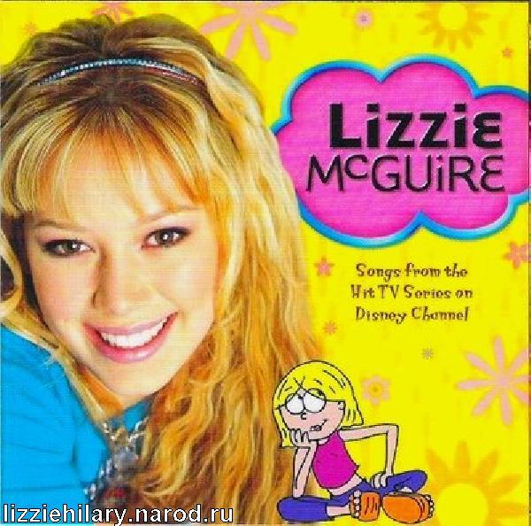 lizzie mcguire script